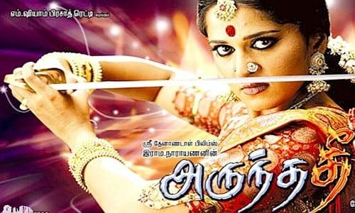 arundhati tamil movie