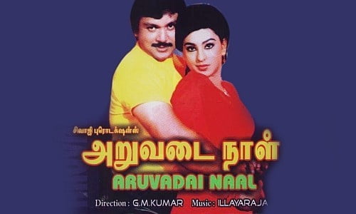 Aruvadai-Naal-1986-Tamil-Movie