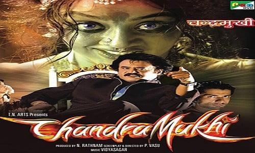 chandramukhi tamil movie