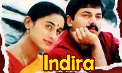 indra tamil movie