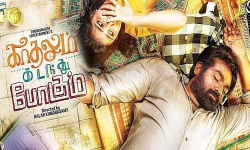 Kadhalum-Kadandhu-Pogum-2016-Tamil-Movie