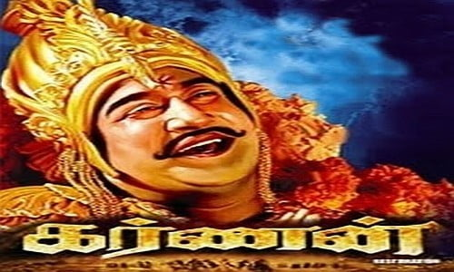 karnan tamil movie