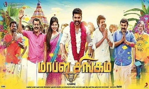 Mapla-Singam-2016-Tamil-Movie