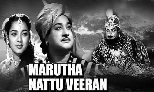 marutha nattu veeran tamil movie