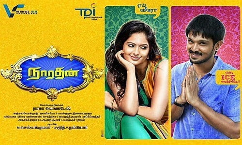 Narathan-2016-Tamil-Movie-Download
