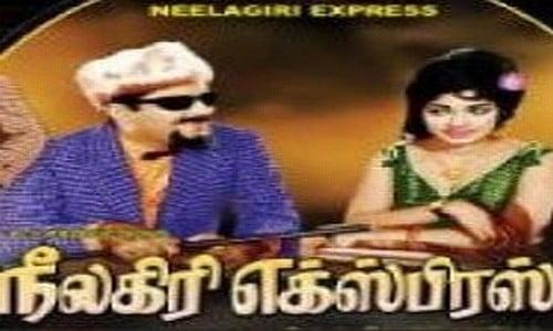 Neelagiri-Express-1968-Tamil-Movie