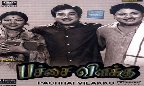 Pachai-Vilakku-1964-Tamil-Movie