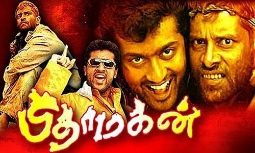 pithamagan tamil movie