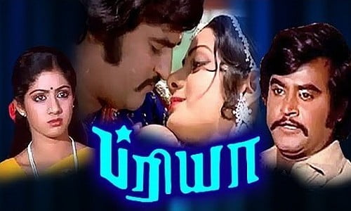 Priya-1978-Tamil-Movie-Download