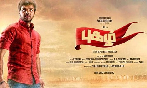 Pugazh-2016-Tamil-Movie