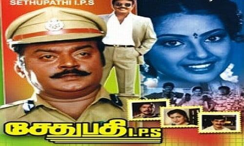 sethupathi IPS tamil movie