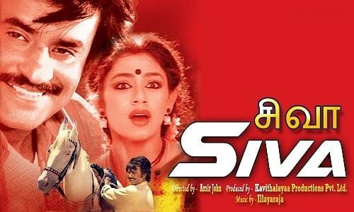 siva tamil movie