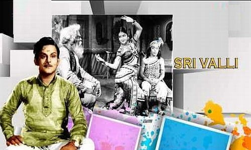Sri-Valli-1945-Tamil-Movie