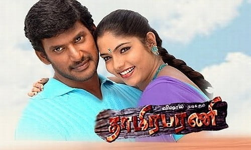 Thaamirabharani-2007-Tamil-Movie