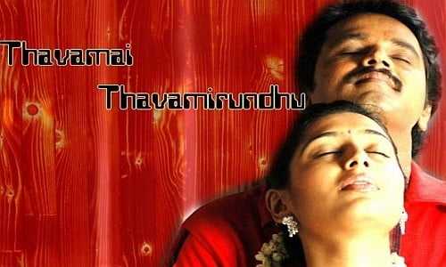 Thavamai-Thavamirundhu-2005-Tamil-Movie