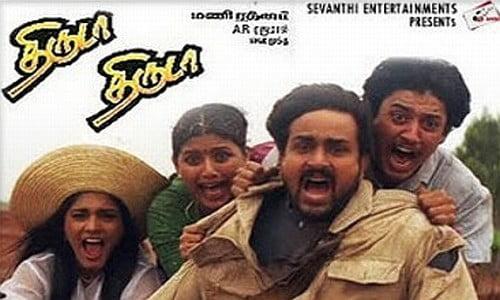 thiruda thiruda tamil movie