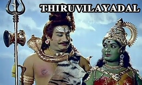 thiruvilaiyadal tamil movie