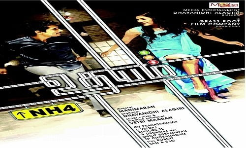 Udhayam-NH4-2013-Tamil-Movie