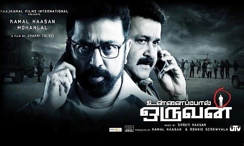 unnaipol oruvan tamil movie
