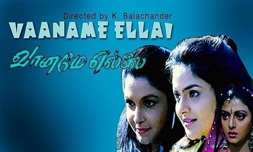 Vaaname-Ellai-1992-Tamil-Movie