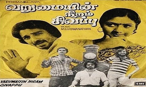 Varumayin-Niram-Sivappu-1980-Tamil-Movie