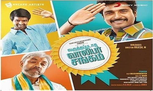Varuthapadatha-Valibar-Sangam-2013-Tamil-Movie