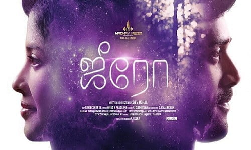 Zero-2016-Tamil-Movie