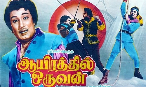 Aayirathil-Oruvan-1965-Tamil-Movie