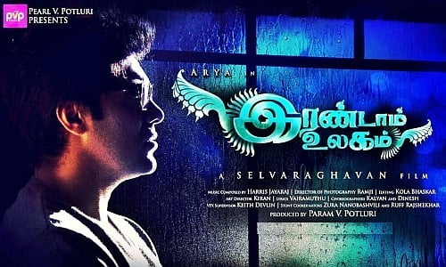 Irandam-Ulagam-2013-Tamil-Movie