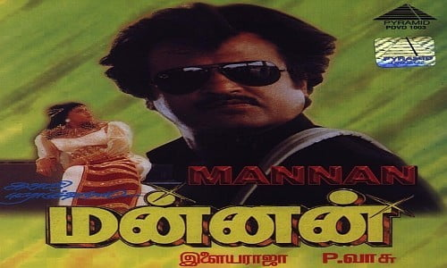 Mannan-1992-Tamil-Movie-Download