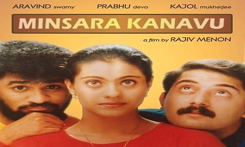 Minsara-Kanavu-1997-Tamil-Movie