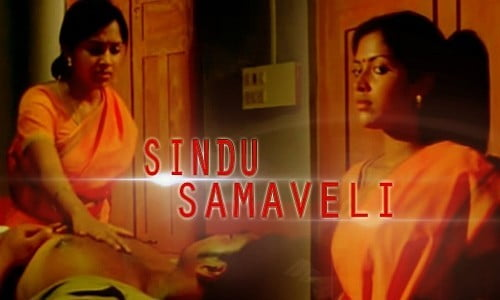 Sindhu-Samaveli-2010-Tamil-Movie