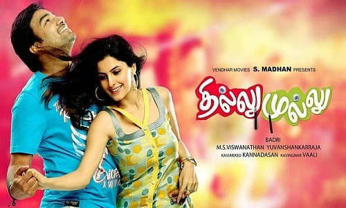 Thillu-Mullu-2013-Tamil-Movie