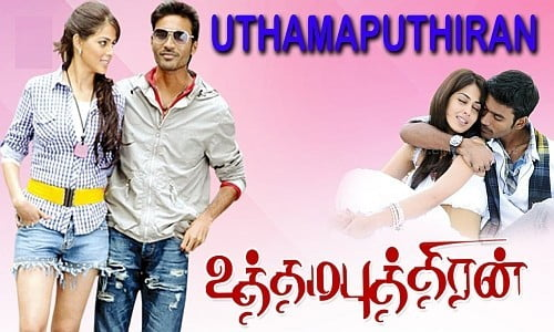 Uthamaputhiran-2010-Tamil-Movie
