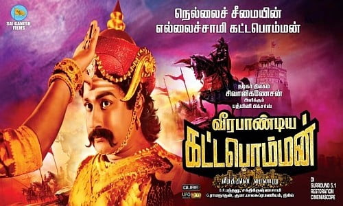 Veerapandiya-Kattabomman-1959-Tamil-Movie