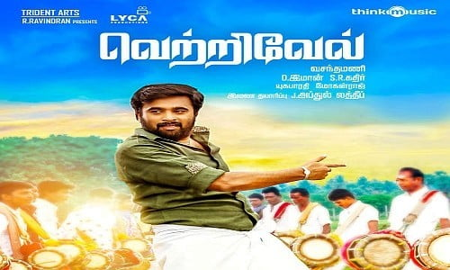 Vetrivel-2016-Tamil-Movie-Download
