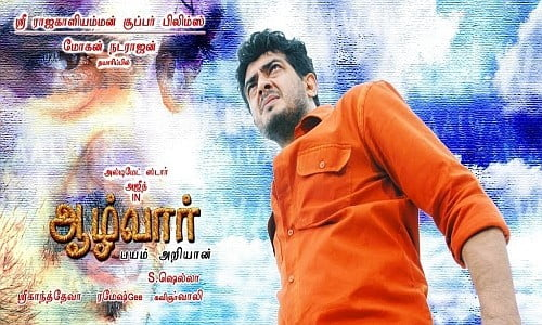 Aalwar-2007-Tamil-Movie-Download