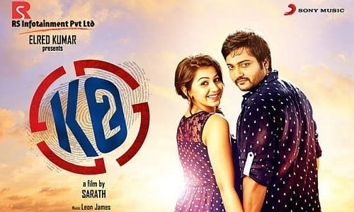 KO-2-2016-Tamil-Movie-Download