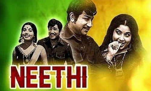 Neethi-1972-Tamil-Movie-Download