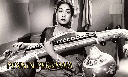 Pennin-Perumai-1956-Tamil-Movie-Download