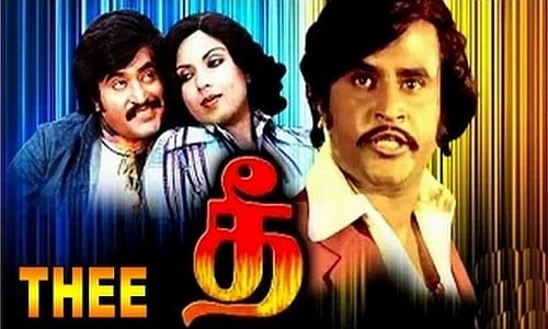 Thee-1981-Tamil-Movie-Download