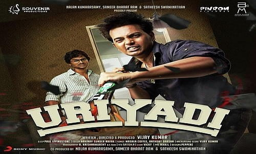 Uriyadi-2016-Tamil-Movie-Download
