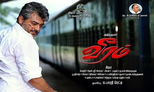 Veeram-2014-Tamil-Movie-Download