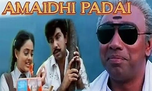 Amaidhi-Padai-1994-Tamil-Movie