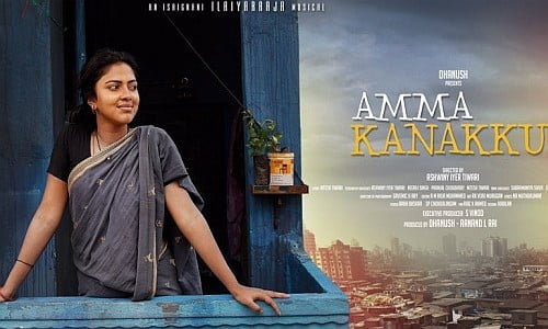 Amma-Kanakku-2016-Tamil-Movie-Download