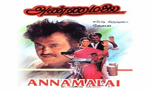 Annamalai-1992-Tamil-Movie-Download
