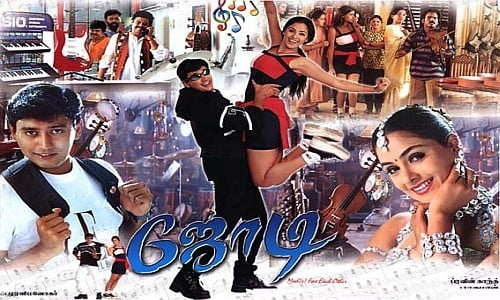 Jodi-1999-Tamil-Movie-Download