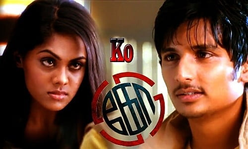 KO-2011-Tamil-Movie-Download