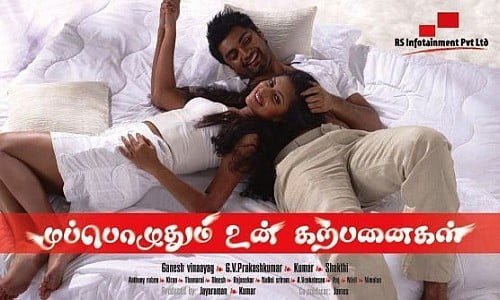Muppozhudhum-Un-Karpanaigal-2012-Tamil-Movie