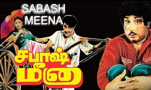 Sabaash-Meena-1958-Tamil-Movie-Download